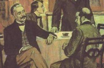 О чем заставляет задуматься роман «Отцы и дети» (И.С. Тургенев)