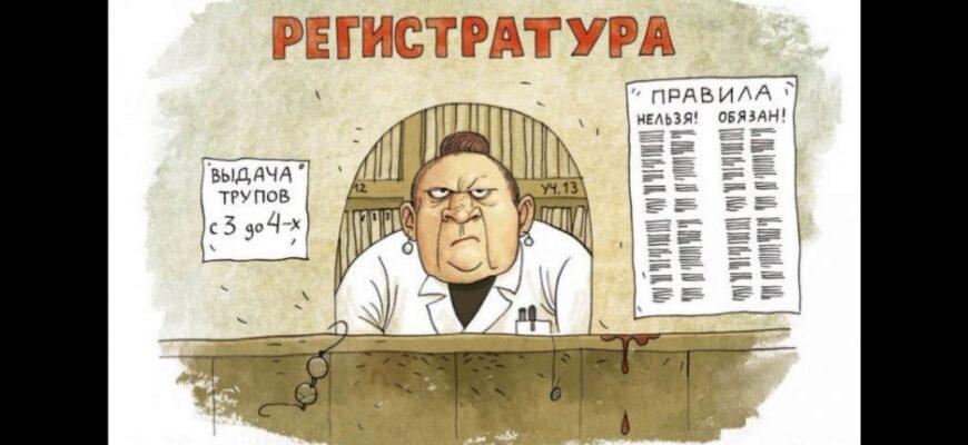 Краткое содержание «История болезни» (М.М. Зощенко)