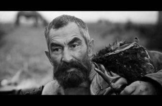 Образ Макара Чудры в рассказе Максима Горького