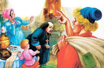 Краткое содержание «Сказка о попе и его работнике Балде» (А.С. Пушкин)