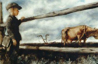 «Корова», краткое содержание произведения (А. П. Платонов)