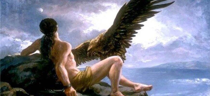 «Прометей прикованный», краткое содержание трагедии (Эсхил)